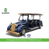 8-11 Seats Electric Vintage Cars With 8V 4KW DC System Maintenance Free