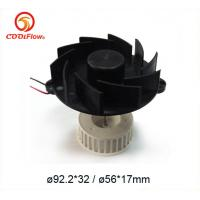 Quality Plastic 12v Electronic Cooling Fan , Low Noise DC brushless Cooler Fan wholesale
