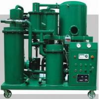 China Reliable Vacuum Lubrication Oil Filtering Machine on sale