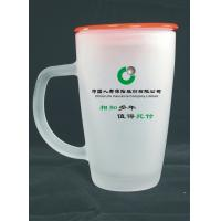 Quality 7103 Scrub glass mug handle transfer cup printing your LOGO for sublimation from china wholesale