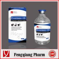 Quality animal medicine ivermectin injection 1% for large animals wholesale