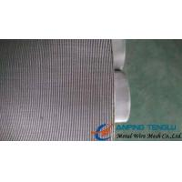 Buy cheap 100*800Mesh Stainless Steel Plain Dutch Filter Cloth, Excellent Filtration from wholesalers