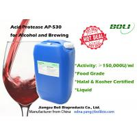 Quality Food Grade Acid Protease Brewing Enzymes wholesale