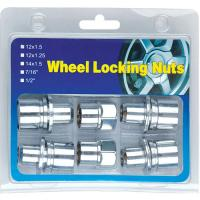 China wheel locks with key,4 nuts +2 key for one set on sale