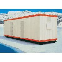 Quality EC-4 Container House wholesale