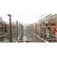 Quality Concrete Slab Formwork Supporting System instead of DOKA System  wholesale