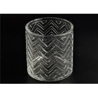 Quality Replacement Cylinder Glass Candle Holders Heat Resistant With Lid wholesale