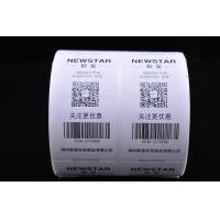 Quality Thermal Shipping Mark Labels wholesale
