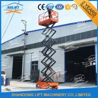 China 8m Electric Battery Power Self Propelled Elevating Work Platforms / Aerial Lift Scaffolding on sale