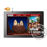 China digital signage player 3g 18.5 inch bus adcertising display on sale
