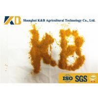 Buy cheap Maize Raw Material Corn Gluten Feed / Animal Feed Additives For Cattle from wholesalers