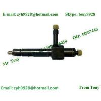 Buy cheap ЧН18/22,marine injector from wholesalers