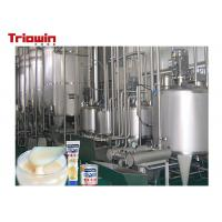 Quality Pasteurized Milk Processing Line , Condensed Milk Processing And Packaging Plant wholesale