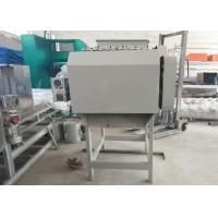 Fully Automatic Raw Cashew Sorting Machine Low Noise Reasonable Structure