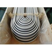 Buy cheap 1.4301 TP304 Stainless Steel Welded U Bend Tube Heat Exchanger U Tube SA249 from wholesalers