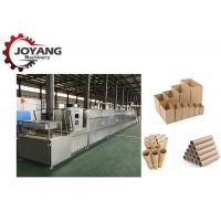 Industrial Belt Type Microwave Drying Technology Paper Straw Dehydration
