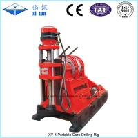 Quality XY-4 Core Drilling Rig hole depth 1000m light weight  Engineering geological exploration/water discharge tunnel drilling wholesale