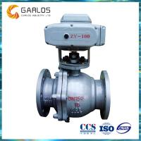 Quality Q941F Electric Actuated Floating Ball Valve wholesale