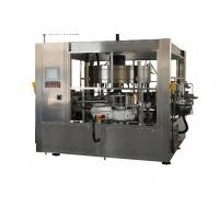 China 380V Cold Glue Glass Bottle Labeling Machine For Beverage / Chemical on sale