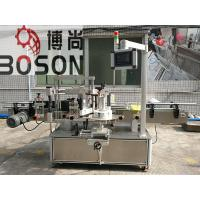 Quality Oval Bottle labeling machine two stickers on bottles 5000B/H - 8000B/H Capacity per hour wholesale