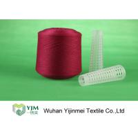 Quality High Strength Colored Dyed Polyester Yarn Heavy Duty Sewing Thread With Yizheng Fiber wholesale