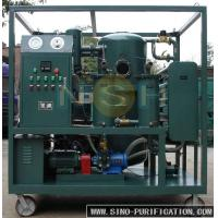 China Cheap and Quality Transformer Oil Degassing Equipment,Transformer Oil Dehydration, Transform Oil Purification on sale