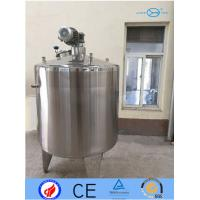 Quality 2B Stainless Steel Mixing Tank For Yogurt Melting Agitator Dimple Full Coil Jacket wholesale