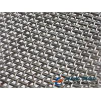 Quality 1 Mesh Single Intermediate Crimped Wire Mesh, 1.6-4.8mm Wire, SS, Au, Al wholesale