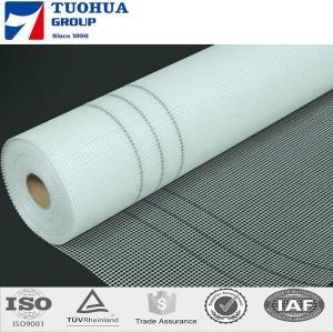 China alkali resistant fiberglass mesh/fiberglass mesh/plaster stucco fiberglass mesh on sale
