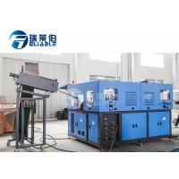China 2019 Molding 2 Cavity Automatic Bottle Blowing Machine For PET Bottles on sale