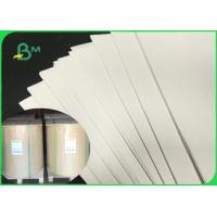 Quality FDA 80gsm 90gsm White Durable Craft Paper For Flour Packaging Bag Customized wholesale