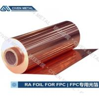 Buy cheap 12UM copper foil roll for Flexible Printed Circuits / copper clad laminate from wholesalers
