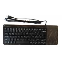 Quality Black ABS industrial touchpad keyboard with mouse and two extra USB ports wholesale