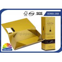 Quality Handmade Folding Cardboard Wine Packaging Box Rigid Gift Presentation Box wholesale