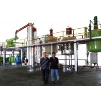 Quality Black Oil to Yellow Oil Vacuum Distillation Equipment Continuous Oil Refining wholesale
