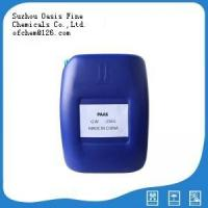 China Polycarboxylic antiscalant and dispersant/PAA(Polyacrylic Acid) on sale