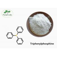 Quality 603-35-0 Active Pharmaceutical Ingredient Intermediates Powder Chemical Drug Triphenylphosphine wholesale