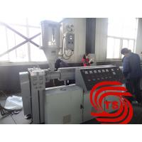 Quality Single Wall Air Conditioner Corrugated Pipe Machine 4.5mm-63mm With Cooling System wholesale