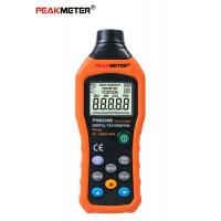 China Digital Laser Tachometer Rpm Meter , Rotation Speed Tester Handheld Tachometer Rpm Meter on sale