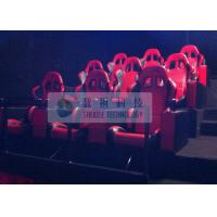 Quality 9 Seats 6 DOF Motion Theater Chair With Leg Tickle And Vibration Effect wholesale