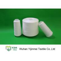 Quality High Tenacity Polyester Spun Yarn For Outdoor , Spun Polyester Sewing Thread wholesale