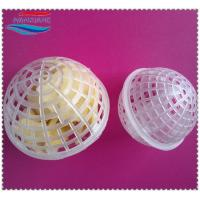 Quality PP PE Bio Suspended Ball for Water Treatment-polypropylene hollow balls price&polypropylene hollow balls price wholesale