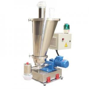 Quality 50L Dosing Filling Machine Independently Driven Screw 30kg For Glass Fiber wholesale