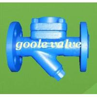 China Thermostatic Disc Type Steam Trap on sale