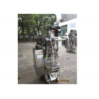 Quality 30-60 sachets/minute Granule Packaging Machine For Sugar Salt Pepper Bagging wholesale
