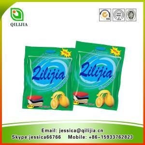 China Nice Lemon Parfume Laundry Washing Powder For Hand And Machine Wash on sale