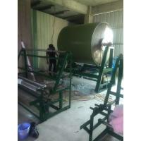 Cheap Industrial Soap Making Equipment , Soap Manufacturing Plant 1600-2500mm width for sale