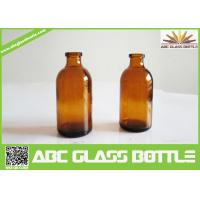 Quality 30ml Pharmaceutical Bottles Glass Vials Amber wholesale