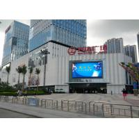China P4 High Brightness Video Wall LED Display Outdoor , RGB LED Panels 1/8 Scan on sale