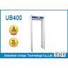 Buy cheap 99 Sensitivity Level  Door Frame Metal Detector Easy Assembly AC 85V - 264V from wholesalers